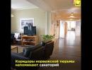 Игор Шувалов: Нам показали сегодня квартиры 20 квадратных метров, кажется смешным, но люди приобретают такое жилье, и оно очень