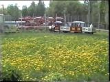 Парк Горького, 1997 год. Красота  vk.comvkazani