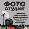 Фотоцентр Смайл
