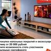 """Магазин товаров для дома и ремонта """"ДОКА"""""""