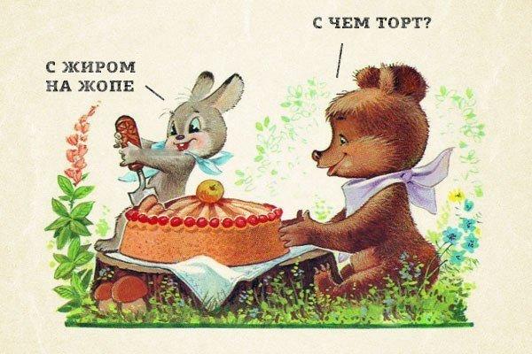 Nas Ta, Сургут - фото №1