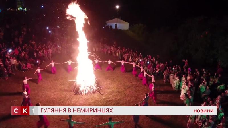 Обрядові дійства на Івана Купала в Немиринцях на Житомирщині