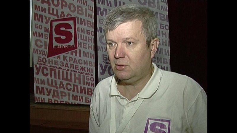 МИSVIDOMI Ток-шоу в Луцькому навчально-виховному комплексі