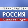 """ГТРК """"Саратов"""""""