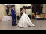 Наш свадебный танец... 29.07.17 венский вальс