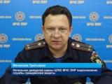 ГТРК ЛНР. Оперативная сводка МЧС ЛНР. 23 августа 2017