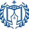 Педагогический институт г.Ессентуки (СГПИ)