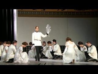 Der Rosenkavalier at the Metropolitan Opera