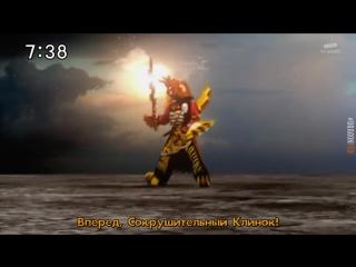 [dragonfox] Zyuden Sentai Kyoryuger - 07 (RUSUB)