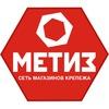 МЕТИЗ - сеть магазинов крепежа г.Сыктывкар.