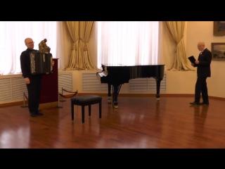 Astor Piazzolla ЧЕТЫРЕ ТАНГО La casita de mis viejos S'il vous plat Milonga del Angel Sentido unico исп. Андрей Дикоев (баян)