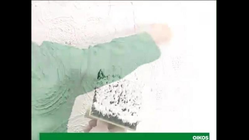 1 Marmora Arcadia - come applicare la soluzione decorativa OIKOS © ®