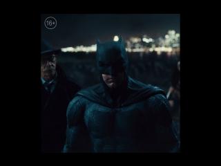 Лига справедливости: Бен Аффлек - Бэтмен