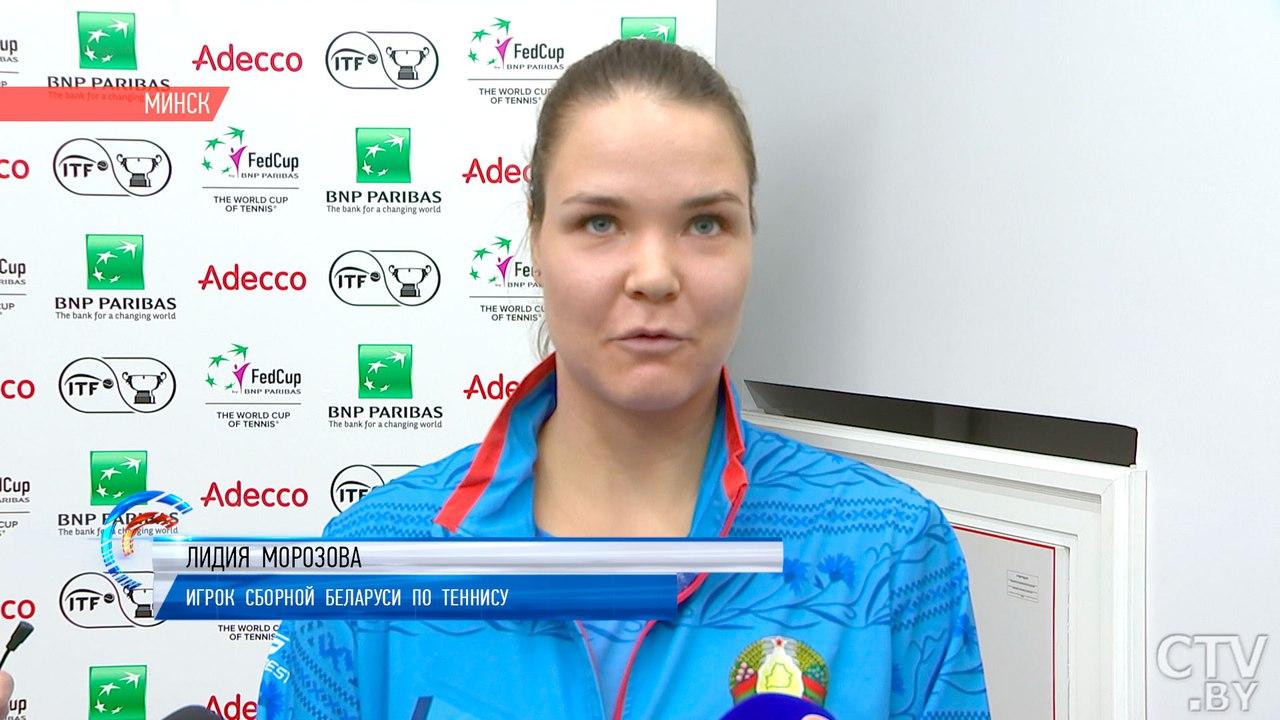 Сборная США стала победителем Кубка Федерации, обыграв вфинале Беларусь
