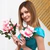 Бизнес Поддержка | Евгения Иванова MBM Family