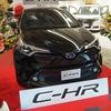 Toyota C-HR Club — клуб владельцев