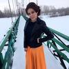 Олеся Олеговна