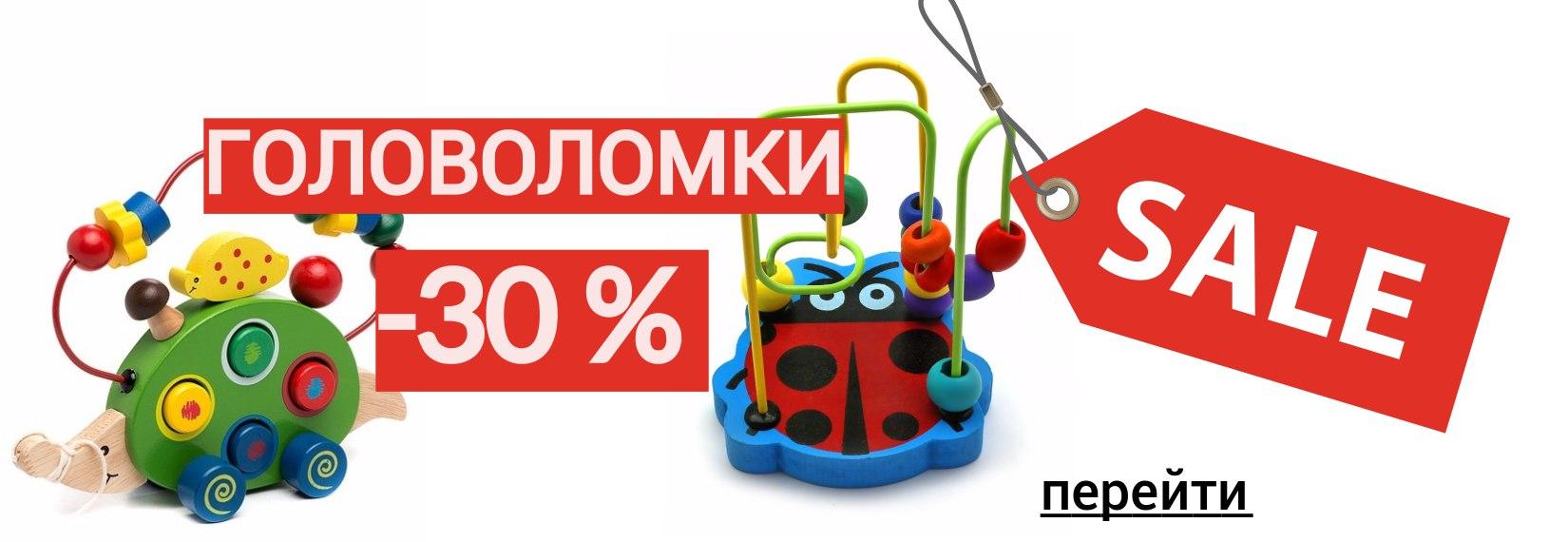 Интернет магазин игрушек с доставкой по всей России   Купить детские ... 29c24112ce8