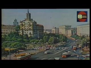 Прогноз погоды на 10 мая 1975 года