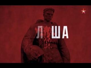 Теория заговора. Польша: битва вандалов (30.03.2017)