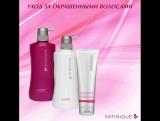 SATINIQUE Спрей для волос Двойная защита сохранит насыщенный цвет и защитит от вредного воздействия ультрафиолета.