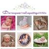 Фотограф новорожденных, семейное и детское фото