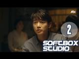 [Озвучка SOFTBOX] Внезапно 18 02 серия
