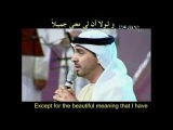 Taweel As Shawq by Ahmed Bukhatir with arabic &amp eng Subtitles