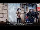 Шматдзетную маці аштрафавалі за падтрымку Максіма Філіповіча < РадыёСвабода>