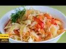 Витаминный Салат Из Капусты. Вкуснее Рецепта Маринованной Капусты Вы Не Найдете