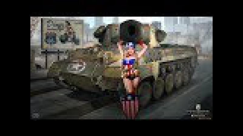 Все Игроки World of Tanks Дебилы?? Мнение Вододелов И Стримеров
