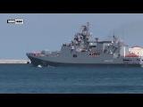 В Сирию отправился российский ракетный фрегат Адмирал Эссен