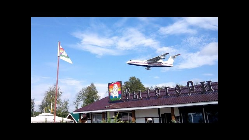 Посадка и взлет самолета Бе-200ЧС с Тудозера. Небольшой летний отрывок из Вытегор ...