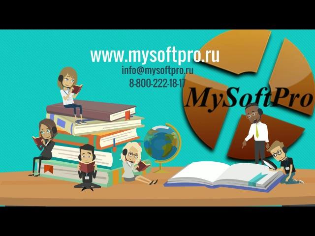 ESD или Электронные ключи, как купить и использовать (www.mysoftpro.ru)