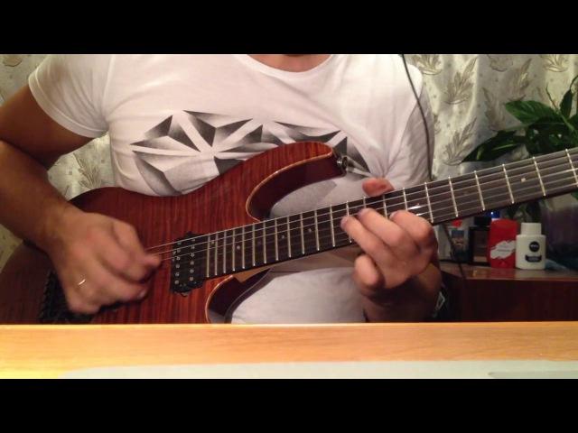Ария - Игра с Огнем (solo)