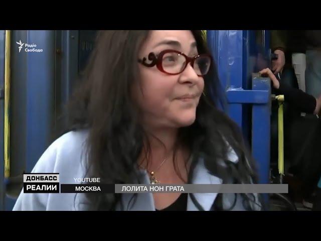 В Украину через Гаагу: Лолита хочет отстаивать свои права в суде