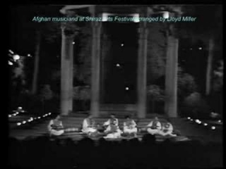Afghan music-vocal and instrumental performance, Shiraz 1974
