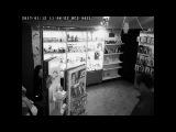 Украли в интим-магазине гель-смазку. Северодвинск