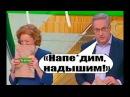 До слёз! Напрдим, надышим! Андрей Норкин и его анекдоты. Новый выпуск Сборка 2-13 ...