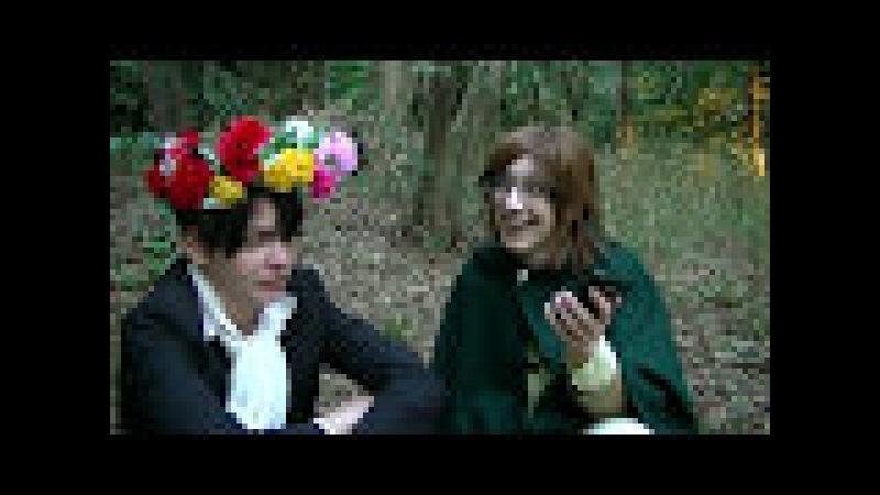 Levi and Hange Kidnapping, Japanese style Капрал Леви и Ханджи Японские пленники 1 серия