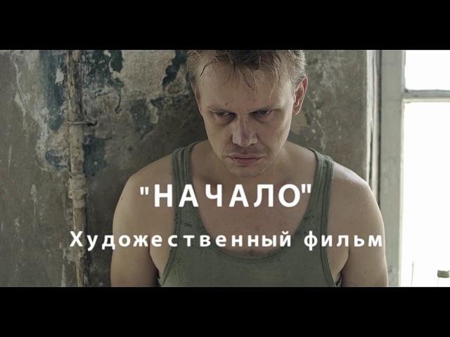 ПЕТРОТРЭШЪ Эпизод 2 Начало