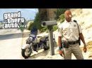 GTA 5 Игра за Полицейского 5 - ПАТРУЛЬ ШОССЕ!! ГТА 5 МОДЫ LSPDFR