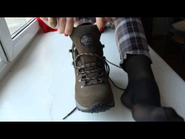 Женские треккинговые ботинки LOMER «Elite»