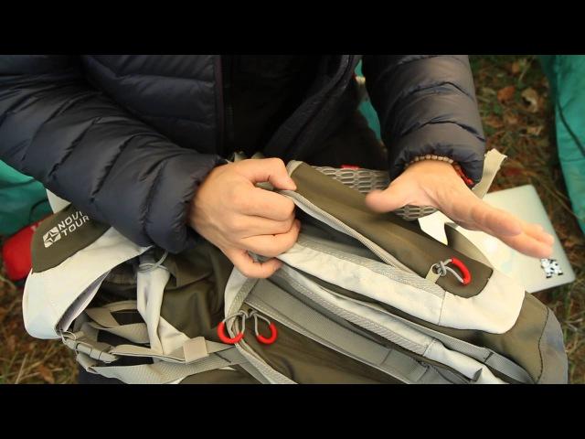 Рюкзак для треккинга NovaTour «Дельта 45» V2