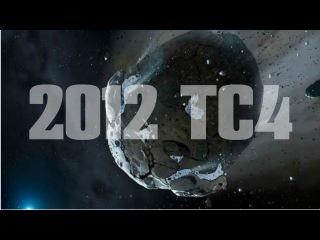 LOCAL DO IMPACTO DO ASTEROIDE 2012 TC4 SEGUNDO A NASA