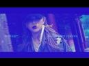 Fanfik teaser ¦ BTS ¦ Любовь без границ ¦ Suga ¦