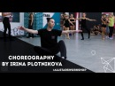 Modeselektor & Thom Yorke - The White Flash  Choreography by Ирина Плотникова All Stars Workshop
