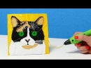 КУКИ СЛИВКИ ШОУ РИСУЮ 3D РУЧКОЙ! КАК СДЕЛАТЬ КУКИ SlivkiShow