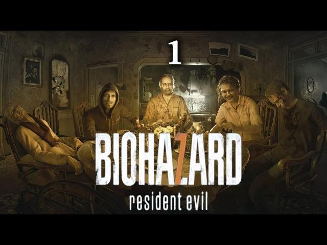 Resident Evil 7 Biohazard (Обзор и прохождение) часть 1