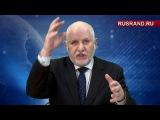 Воровская власть в России не только нас сделала нищими, но и продала в дог жизни наших детей. Доколе?